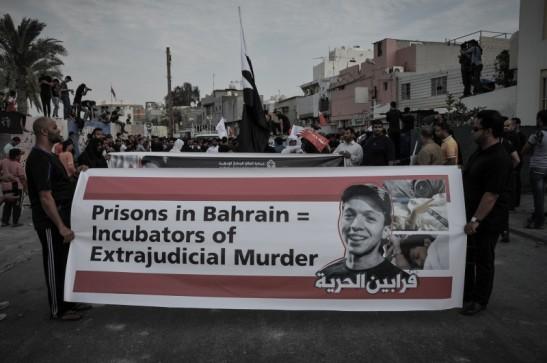 1357. Prisión en Bahréin - una historia de tortura