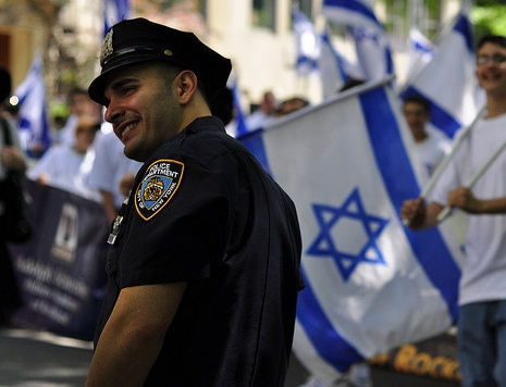 1429. NYPD opens branch in Kfar Saba
