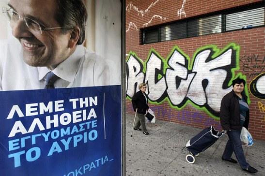 1510. Lo que nos ocultan de Grecia y Syriza