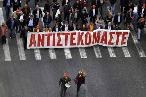 1656. El comité que auditará la deuda griega identifica 53.000 millones 'potencialmente ilegítimos'