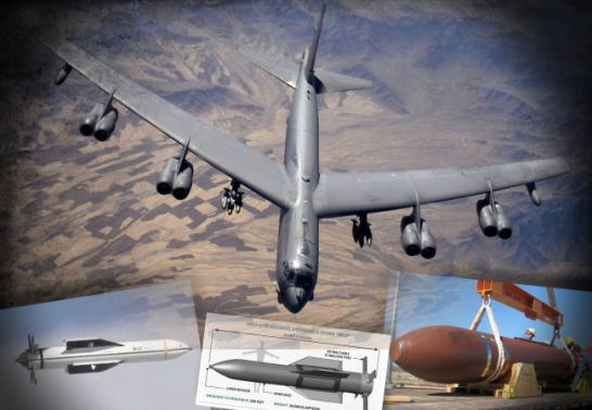 1920. Washington planea proporcionar a Israel bombarderos pesados B-52 y bombas MOP