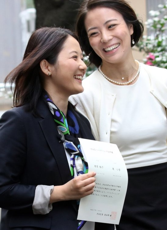 """Japanese lesbian couple Hiroko Masuhara (L) and Koyuki Higashi smile as they receive a certification paper of """"partnership"""" at the Shibuya ward office in Tokyo on November 5, 2015. While the certificates are not legally binding, the district hoped they would encourage hospitals and landlords to ensure same-sex couples receive similar treatment to married people. AFP PHOTO / Yoshikazu TSUNO (Photo credit should read YOSHIKAZU TSUNO/AFP/Getty Images)"""