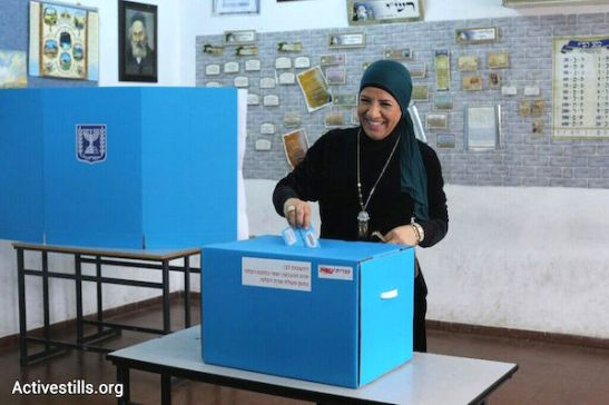 2092. Poll - 45% of Israeli Jews don't think Arabs should have equal rights