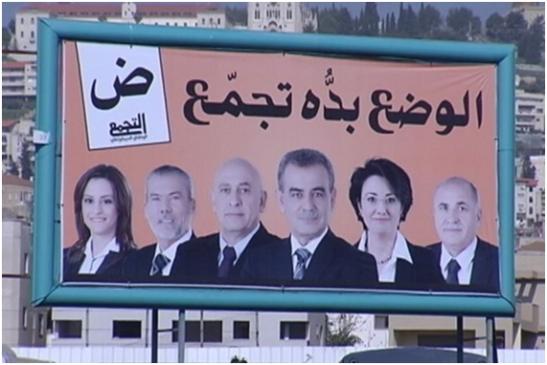 3021. Limpieza étnica en el Parlamento de Israel